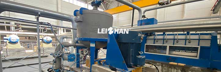 Leizhan Paper Making Solutions