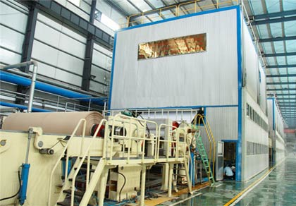 400T/D Waste Paper Processing Plant
