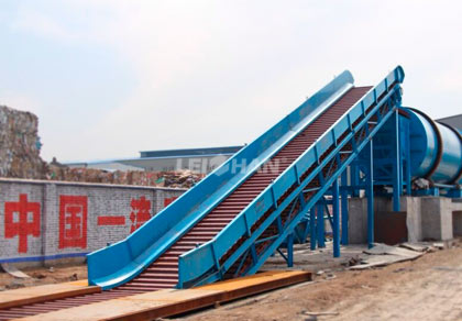 Chain Conveyor for waste pape