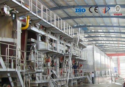 Kraft Paper Making Machine Price