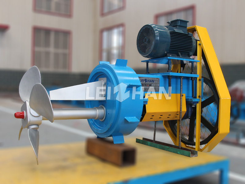 Agitator in Pulping Process