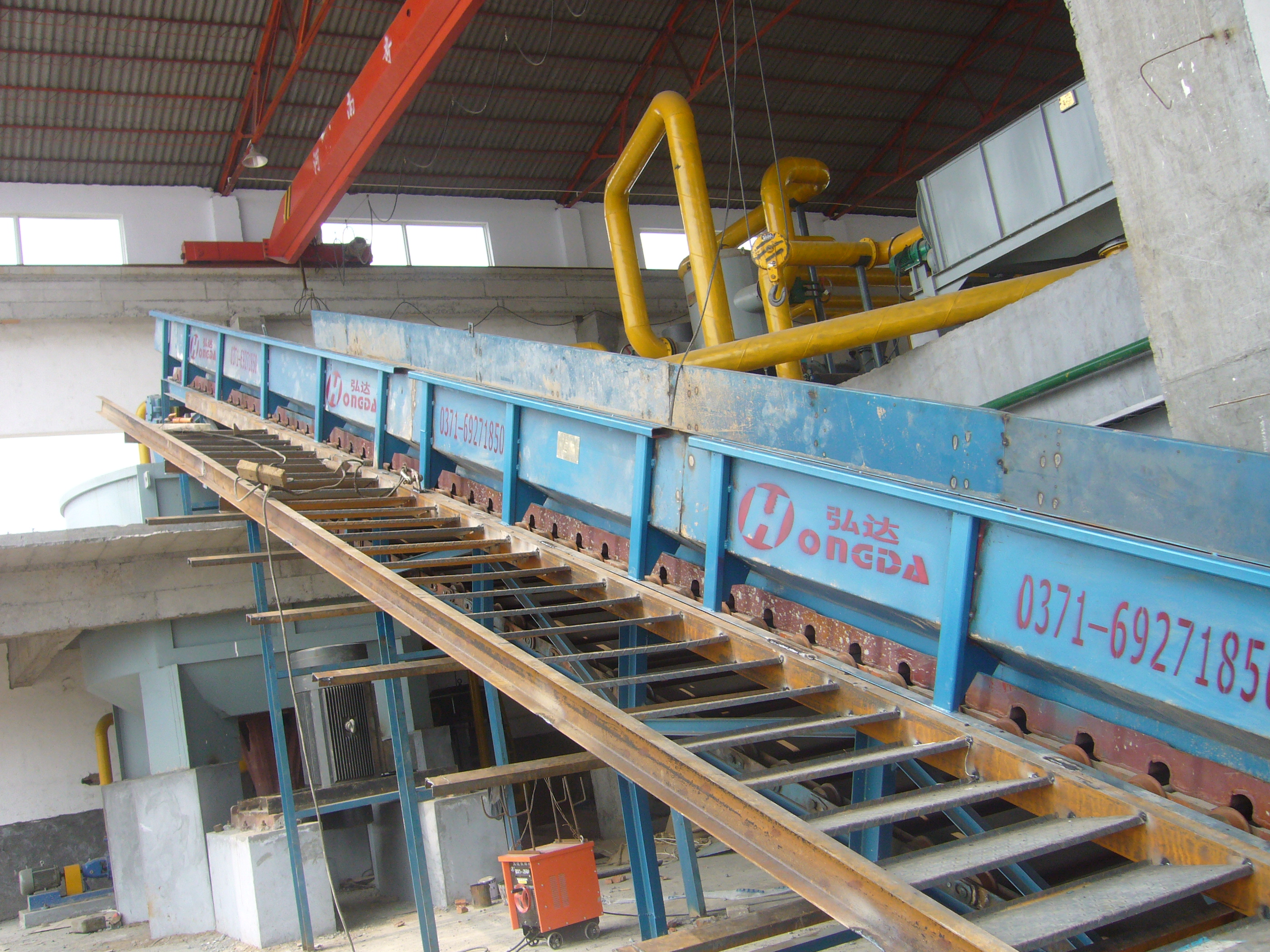 Waste Paper Chain Conveyor Components