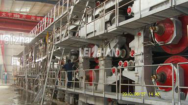 Paper-Making-Forming-Device-1