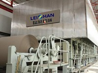 Corrugated Paper Pulping Line