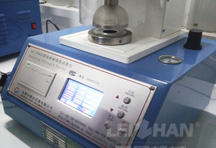 paper-bursting-btrength-tester-equipment