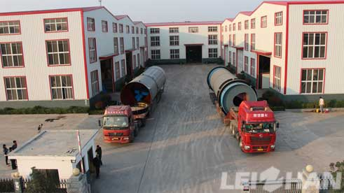 leizhan-signed-kunming-500,000tpy-packing-paper-making-project-3