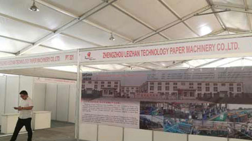 leizhan-is-going-to-bangladesh-paper-tech-expo